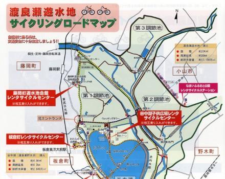 watarase_map01