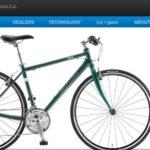 ママチャリからクロスバイクへ クロスバイクの簡単な説明