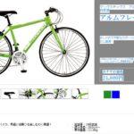 安いクロスバイク(通販ルッククロス)とブランドクロスバイクの比較(初心者編)