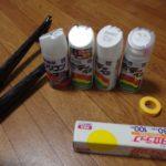 スプレー缶を使えば誰でも簡単に塗装できるぉ TNIフォーク編