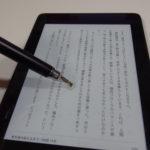 防水Kindle Paperwhiteに100円のくもり止めフィルムを張ってお風呂で快適に読書生活